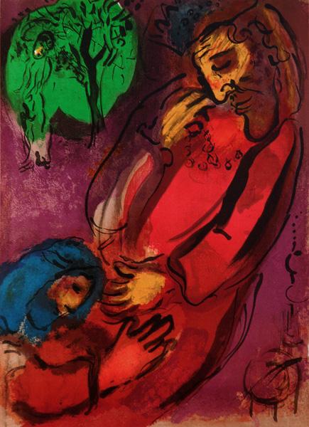 David et Absalom, CHAGALL, 1956, Lithographie et bible